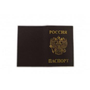 Обложка на паспорт WENZER OFFiCE