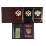 Обложка на паспорт с жетоном (25)..