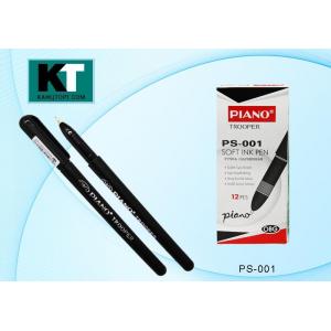 """Ручка шариковая """"PIANO TROOPER"""", черная, 0.7 мм (12/144)"""