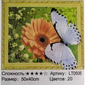 Алмазная мозайка 40 см х 50 см, полное заполнение,..