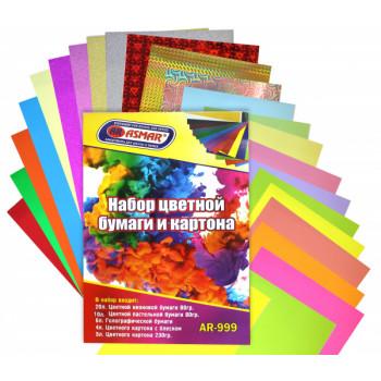 Набор цветной бумаги и картона. В наборе..