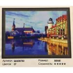 Алмазная мозаика ( 30 см х 40 см) QS 200750..