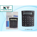 Калькулятор: 12-разрядный, в индивидуаль..