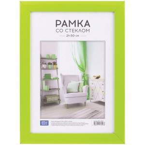 Рамка пластиковая 21*30см, OfficeSpace, №10/1, зеленый
