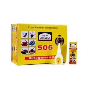 "Клей ""Секунда - 505"" 20 г. (50)"