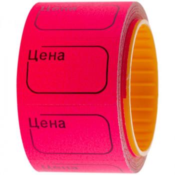 Ценник малый 30*20мм розовый 240шт. Asma..