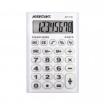 Калькулятор карманный 8-разр., белый пла..