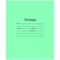 Тетрадь 12л. линия (Маяк) (Россия) (50/200)