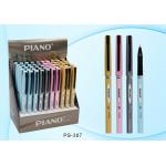 Ручка шариковая синяя 0,5 мм,