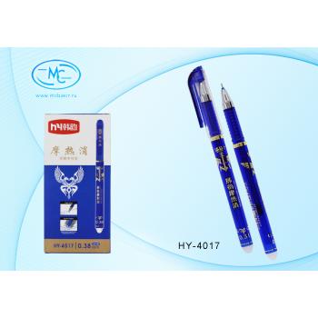 Ручка пиши-стирай гелевая синяя 0,38 mm,..