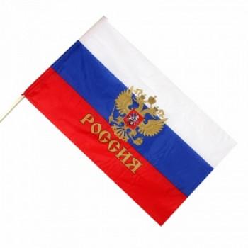 Флаг 14*21 (РОССИЯ С ГЕРБОМ) (12)..