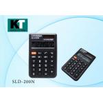Калькулятор: 8-разрядный, в индивидуальной упаковк..