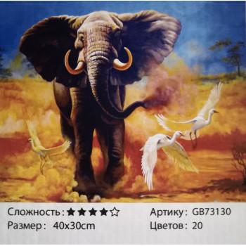 Алмазная мозайка 30 см х 40 см, полное заполнение,..