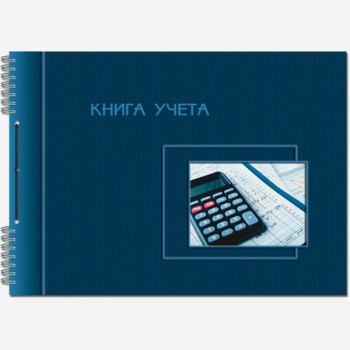 Книга учёта (пустографка) А4 гориз..50 л..