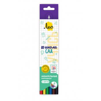Набор акварельных карандашей 6цв