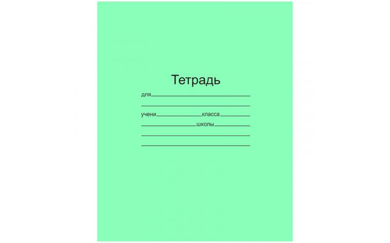 Тетрадь 18л. линия (Маяк) (Россия) (40/160)