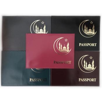 Обложка на паспорт из нат. кожи спилок м..