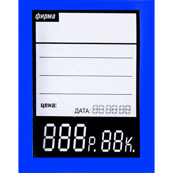 Ценник картонный БОЛЬШОЙ (60мм*90мм) 3-х..