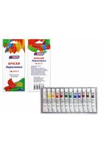Акриловые краски 12 цв. в тюбиках ASMAR (24)