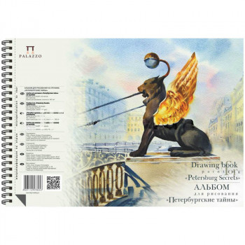Альбом д/рисов.на пружине 40 л 210х297