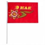Флаг 9 мая 30*45 на палочке, шелк, красн..