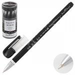 Ручка шар дет 0,5 MagicWrite Велосипеды ..
