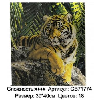 Алмазная мозаика ( 30 см х 40 см) GB71774..
